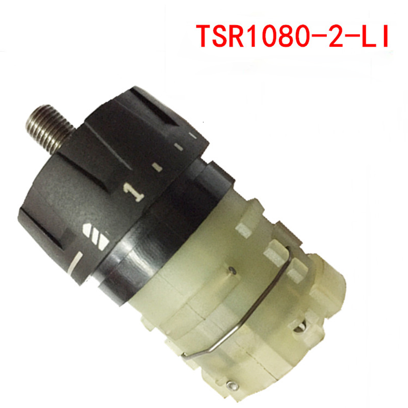 Gearbox Gear Case for BOSCH GSR1080-2-LI GSR1200-2-LI TSR1080-2-LI Drill Driver Power tool,  High-quality! электроинструмент bosch gsr 18 2 li plus 2 0ah x2 case 06019e6120 06019e6104