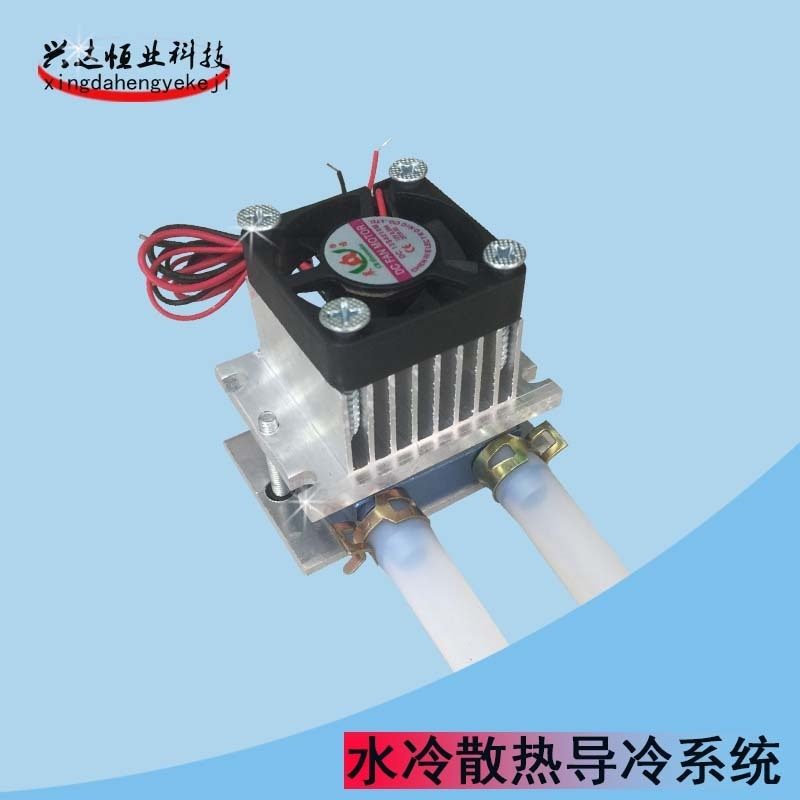 Semiconductor chiller, water cooling head cooling and cooling system kit, air cooling module mini electronic cooler 490w cooling capacity vertical rotary compressor r134a suitable for beer chiller and mini water chiller
