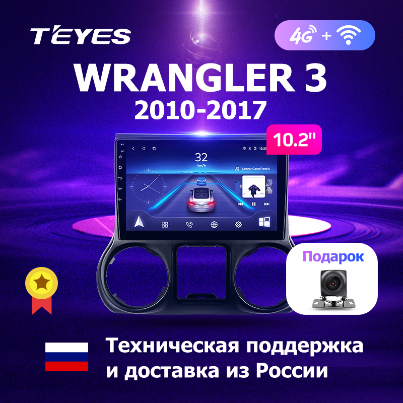 TEYES CC Android car dvd gps multimedia player For Jeep Wrangler 3 JK 2010-2018 car dvd navigation radio video audio player