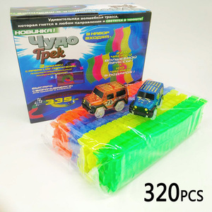 320PCS Magic Car Racing Track