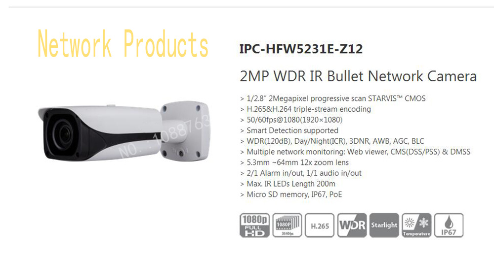 Free Shipping DAHUA Security IP Camera 2MP WDR IR Bullet Network Camera IP67 with POE without Logo IPC-HFW5231E-Z12 free shipping dahua security ip camera 2mp full hd wdr network small ir bullet camera outdoor camera without logo ipc hfw4221e
