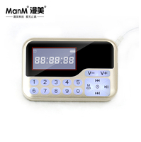 ManM Radio Portable Card Speaker Portable Digital Multimedia Audio MP3 Music Band Putting Lyrics Synchronous Display