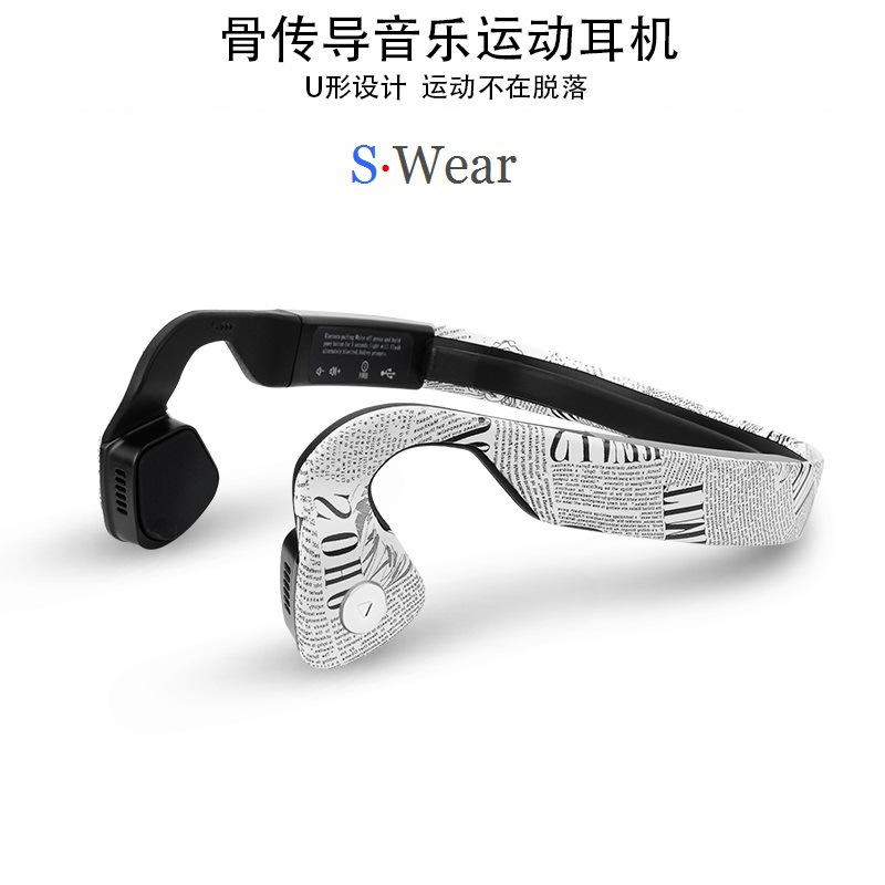 S.Wear Wireless Bluetooth 4.0 Headset HD Stereo Neck-strap Headphones Bone Conduction Hands-free Sports Driving Smart Earphones