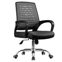Di alta Qualità Ergonomica Mesh Sedia Da Ufficio Sedia Del Computer di Sollevamento Girevole Da 360 Gradi bureaustoel ergonomisch sedie ufficio cadeira