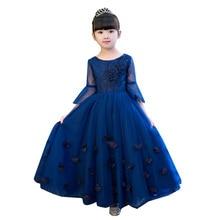 Girls Dress Princess Dress Summer Children's Wedding Tutu Flower Girl Piano Performance Clothing