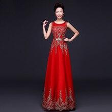 Lang Eleganter Luxus Partei Prom Kleider Frauen Gold Red Royal Blue Günstige Abendkleid Für Graduation Vestidos De Baile