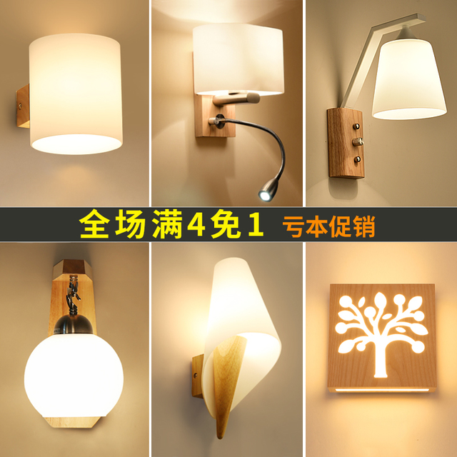 Modern Wall Lamps Sconces Living Room E27 Wooden Iron Restaurant ...