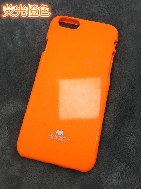 iphone 7 orange case