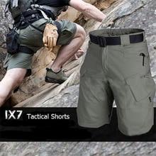 Summer Camouflage Loose Cargo Shorts Men Camo Summer