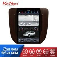 KiriNavi вертикальный автомобильный сенсорный экран в стиле Tesla Стиль Android 11,6 дюймов Автомобильный Радио для Chevrolet S10 Trailblazer Колорадо Isuzu d max