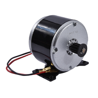 24V MY1025 Brushless DC motor High speed motor 250W Motor board 2750rpm