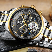 LIGE | Automatic Watches LG9830