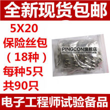 5 * 20 250V glass fuse package fuse 0.1A-20A 18 kinds of 5 each a total of 90