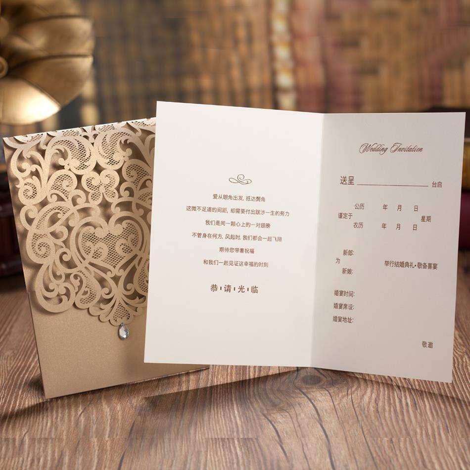 Luxury korean style fantastic gold laser cut wedding invitations luxury korean style fantastic gold laser cut wedding invitations cards with rhinestones 50pcs free shipping in cards invitations from home garden on stopboris Images