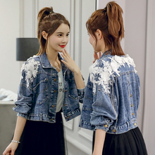 M 2019 spring and autumn new Korean three-dimensional flower embroidery chain tassel loose long-sleeved denim jacket
