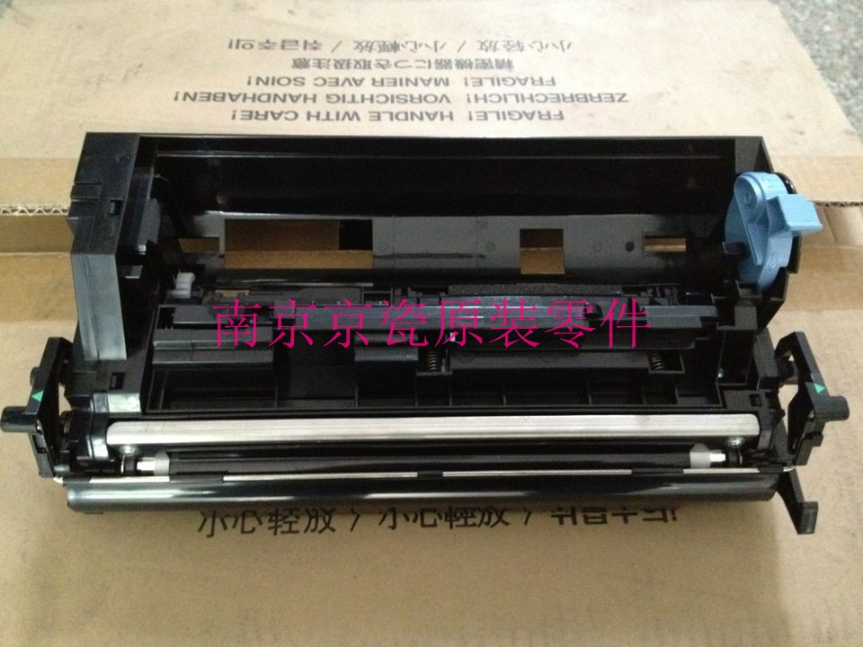 New Original Kyocera 302MK93010 DV-1140(E) for:FS-1035 1135 M2035 M2535 блок проявки kyocera dv 1140 для fs 1035 1135mfp 2mk93010