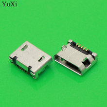 YuXi FOR Huawei C8600 Hair D520 Coolpad W706 9930 8810 phone charging port,USB jack socket connector,USB plug tail port(China)