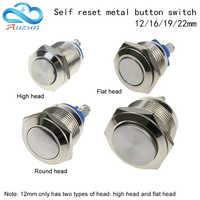 Interruptor de botón de Metal de alta calidad, 12/16/19/22MM, botón de Reinicio, tornillo del interruptor, Pin, resistente al agua