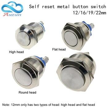 Hohe qualität 12MM16MM19MM22MM metall taste taste reset-taste türklingel schalter schraube pin wasserdicht