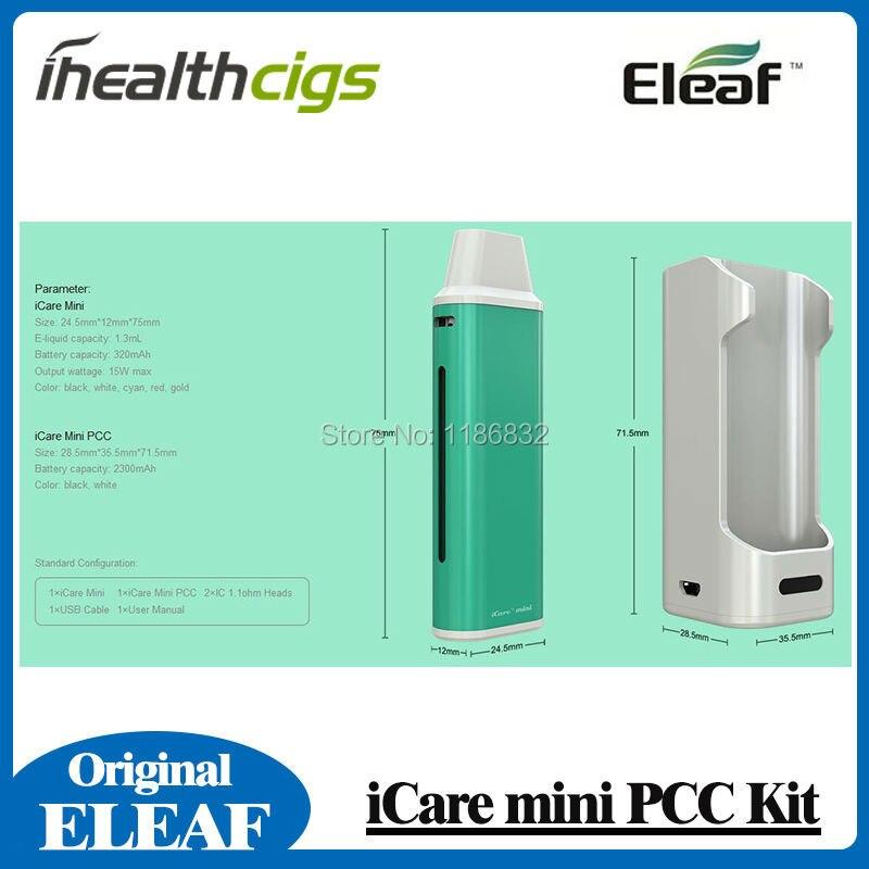 iCare mini PCC 2