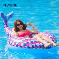 FEWIYONI 180 * 120cm Mermaid Inflatable Pool Float Adult Children Water Float Beach Party Toys