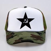 USSR Soviet Union Baseball caps Men CCCP New Summer Man Women Mesh Net Trucker Cap Hat Punch And Stars Russian
