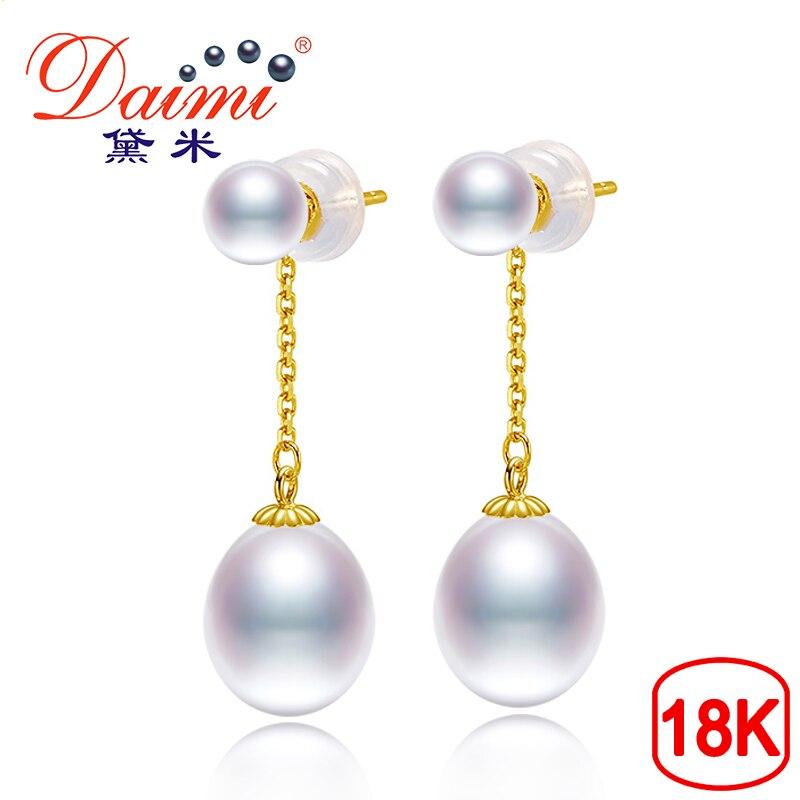 DAIMI 18K Gold Earrings 3 4mm Tiny Studs with 6 7mm Pearl Dangle Earrings 2019 Pearl Earrings
