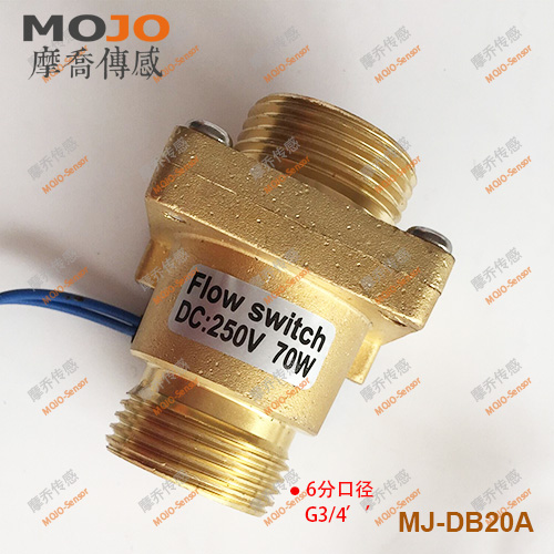 2019 MJ DB20A 5pcs lot G3 4 Male thread brass material on off Water flow switch
