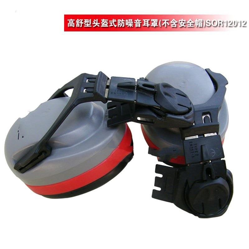 ФОТО 12012 HPE high Shu type of helmet noise abatement earmuffs factory with helmets