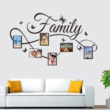 DIY Family Photo Frame Wall Sticker Home Decor Living Room Bedroom Wall Decals Poster Home Decor Wallpaper cartoon flower 64P(China)