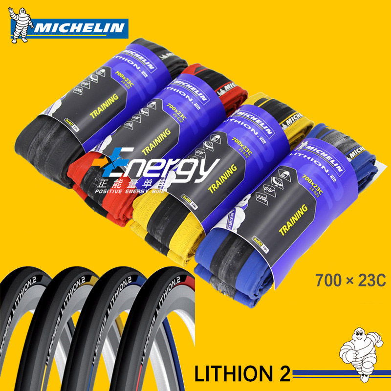 Michelin Bicycle <font><b>Parts</b></font> Lithion-2 Training Road Cycling Bike Cycling <font><b>700</b></font> * 23c Folding Tyres Foldable Ultralight 60 TPI Tires image