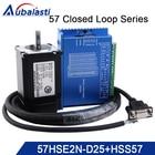 HSS57 Hybrid Servo Driver 1pcs+57HSE2N-D25 Nema 23 Closed-loop motor 1pcs +data cable 1pcs