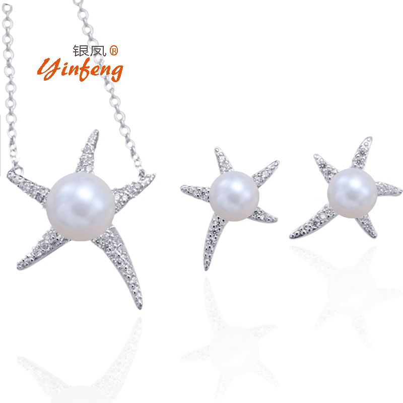 2016 new style red zircon starfish jewelry set genuine natural pearl rice-shape pendant and earrings charm accessaries for women