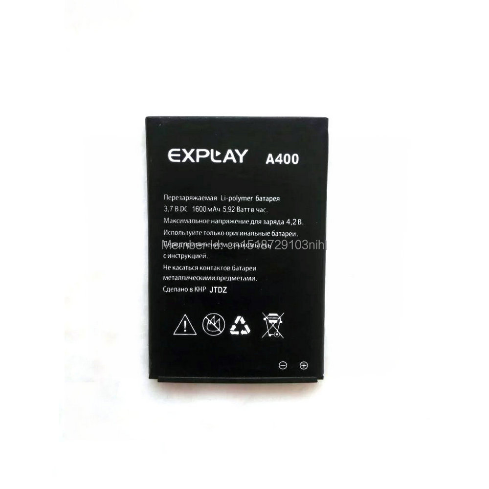 Battery For Explay A400 1600mAh High Quality Mobile Phone Replacement Li-ion Battery + Tracking Cord