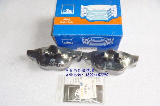 Mazda 3 M3 Former Changan Mazda 3 Brake Pads Front Brake Pads Front Brake  ATE Genuine