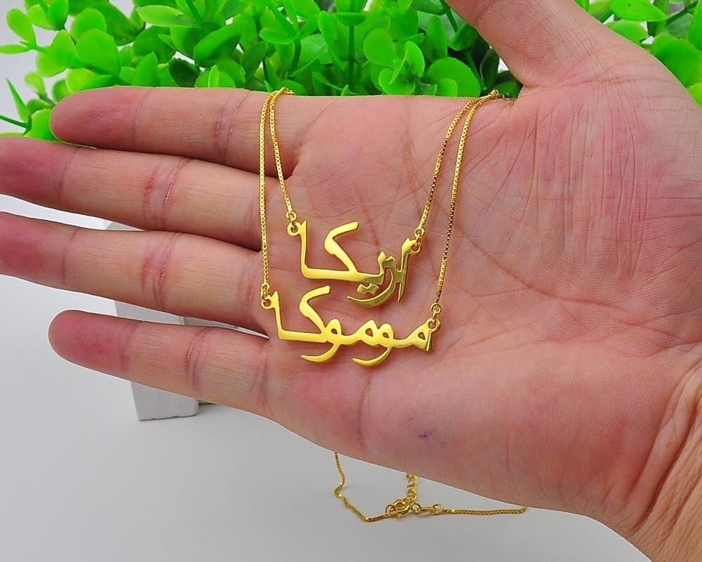 Arabo layered collana dell oro doppia catena personalizzato nomi