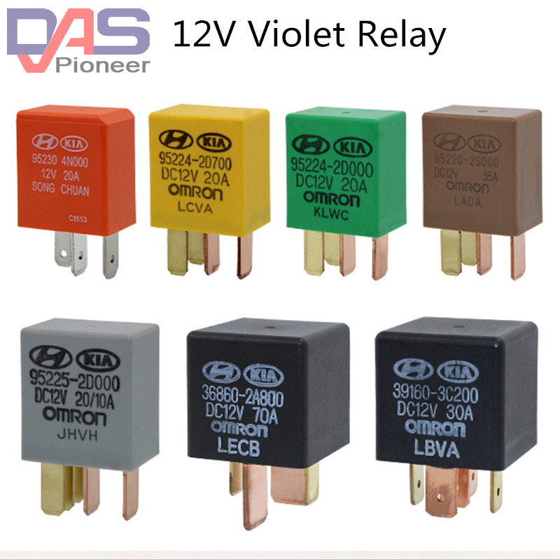 Car Violet Relay Automotive Relays DC 12V   OMRON 3 Pins 4 Pin 5pins For Head Light Air Conditioner Starter 5pcs/lot