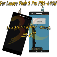 6 4 New For Lenovo Phab 2 Pro PB2 690N PB2 690M PB2 690Y Full LCD