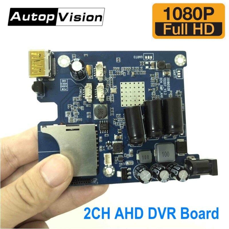 2018 plus récent HD 1080 P en temps réel 2CH AHD DVR carte PCB Mini véhicule Mobile DVR carte de soutien 128 GB carte sd avec télécommande