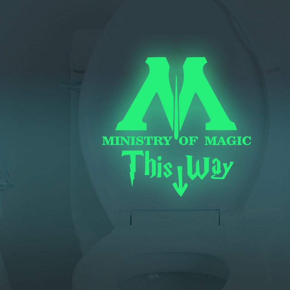 Министерство магии этот путь виниловая наклейка Гарри Поттер световой Туалет Стикеры стены Цитата Книги по искусству предложения для Ванн...