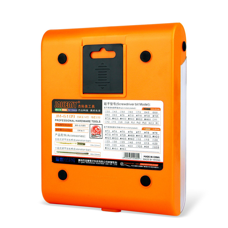 Купить с кэшбэком JAKEMY 72 in 1 Screwdriver Set Magnetic Adjustable Laptop Computer Electrical Home Furniture Auto Car Mechanic Repair Tools Kit