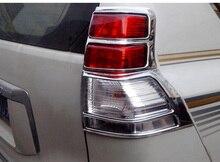 Для Toyota land cruiser prado 150 аксессуары ABS хром сзади крышка лампы для Toyota land cruiser prado 150 2010 2011 2012 2013