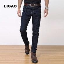 LIGAO 2017 Men's Jeans Straight Trousers Pants Elastic Mens Denim Jeans Spring Summer dark blue Male Slim Pant Plus Size