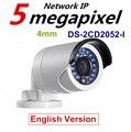 Английская Версия Камеры Видеонаблюдения DS-2CD2052-I 5MP WDR Сети Пуля Ip-камера IP66 поддержка Обновления
