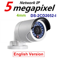 English Version Surveillance CCTV Camera DS-2CD2052-I 5MP WDR Network Bullet IP Camera IP66 support Upgrade