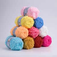Suave y liso de punto de lana bebé grueso hilo de fibra de hilo de terciopelo mano tejer ganchillo de lana hilo para DIY suéter