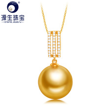 YS Real 18K Gold Au750 9-11mm Natural Saltwater South Sea Pearl Pendant Necklace For Women