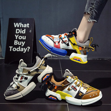 Colorful Chunky Sneakers Women Summer Autumn 2019 New Fashion Platform Basket femme