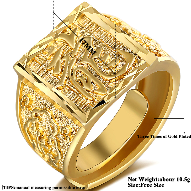 American Rag Trendy Fashion Jewelry Re-sizeable /& Adjustable Fashion Copper Rings