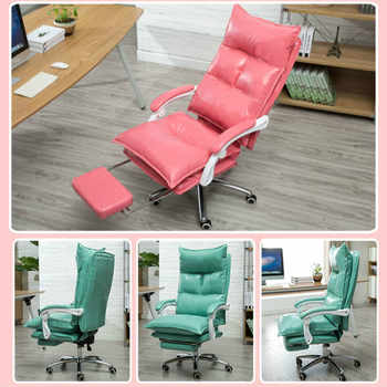 Luxurious comfortable home computer office chair lying anchor chair swivel lift sofa seat with handrail office furniture 5 color